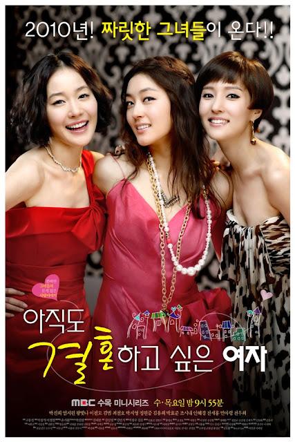 Ba Cô Nàng Khả Ái (lồng Tiếng) - The Woman Who Still... (2010)