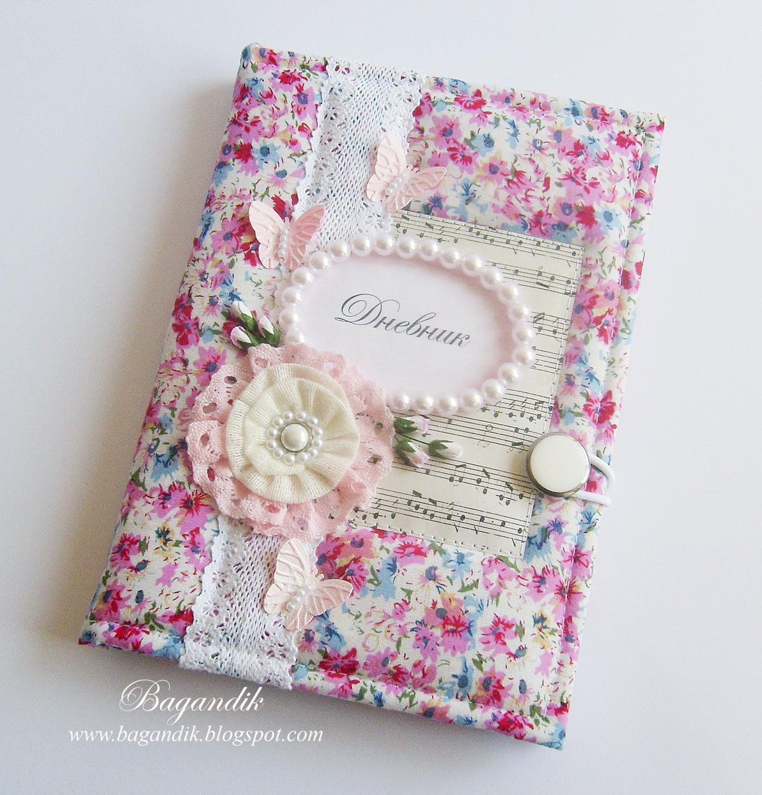 Как сделать дневник для девочки из тетради фото