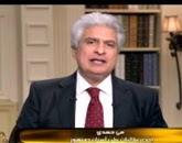 برنامج العاشرة مساءاً مع وائل الإبراشى حلقة الثلاثاء 31-3-2015