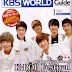 [SCAN] BoyFriend for KBS World Guide Japan Magazine