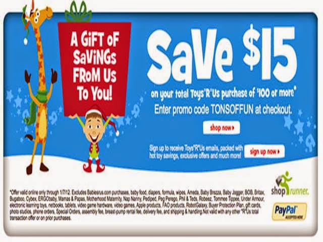 Toysrus coupon code
