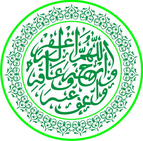 Mengenal 99 AL-ASMA'UL HUSNAA