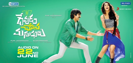 Devudu Chesina Manushulu( 2012 ) Mp4 Hd trailer free download