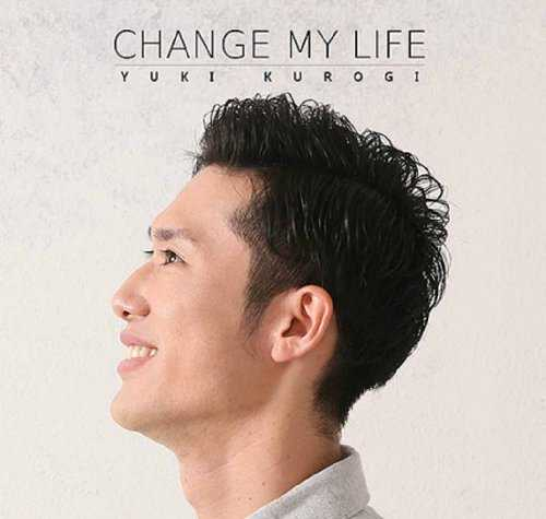 [MUSIC] 黒木佑樹 – CHANGE MY LIFE (2015.02.25/MP3/RAR)