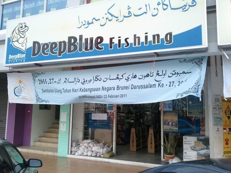 K k anglerssaga popular fishermen anglers shop in brunei for Fishing rod repair shops near me