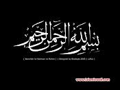 Awali setiap kegiatanmu dgn Basmallah