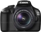 Canon EOS 1100D vs Nikon D3100