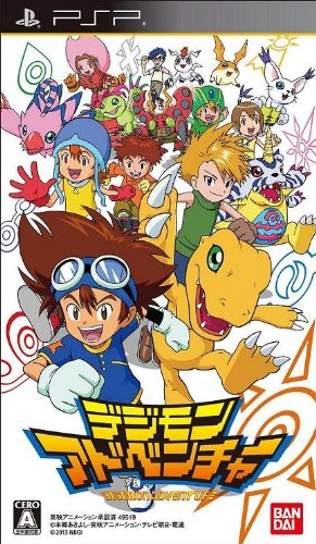 Digimon Ultimate: Digital World Version