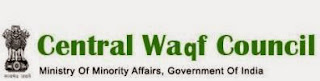 Central Waqf Council Security Guard Care Taker and Sweeper Jobs 2015