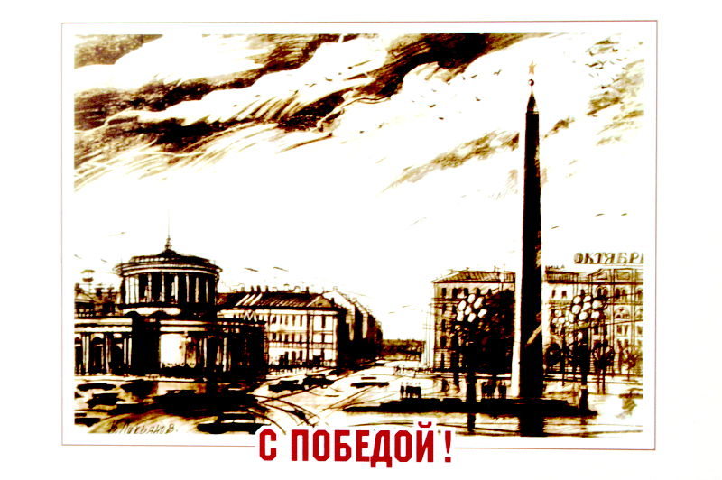 hero city in Russia