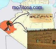 تاريخ قضية الصحراء المغربية ودور الجزائر في اختلاق المشكل