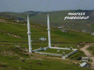 Masjid Ter