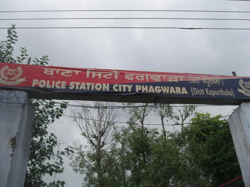 Image result for police station phagwara