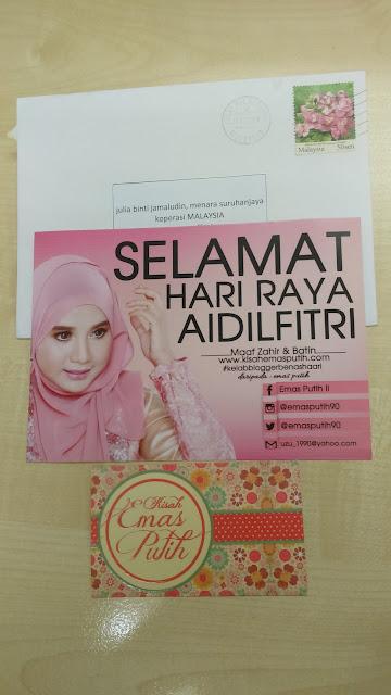 Kad raya dari blogger kisahemasputih.com