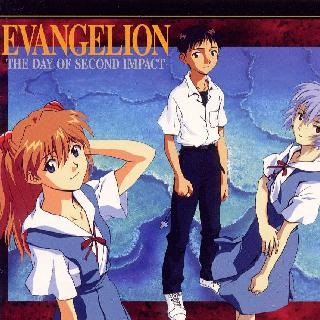 """a cruel angel thesis director edit version The song is a parody of the opening to neon genesis evangelion titled """"cruel  angel's thesis"""" this would make weird al the 36th person to."""