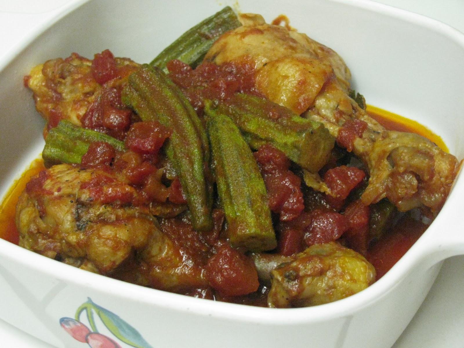 Ayam Muamba Gabon