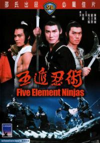Five Element Ninja