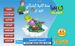 ����� ���� ����� ������� ����� CD-COLLECTION-IKRA-2AP_04_www.educshare.com.jpg