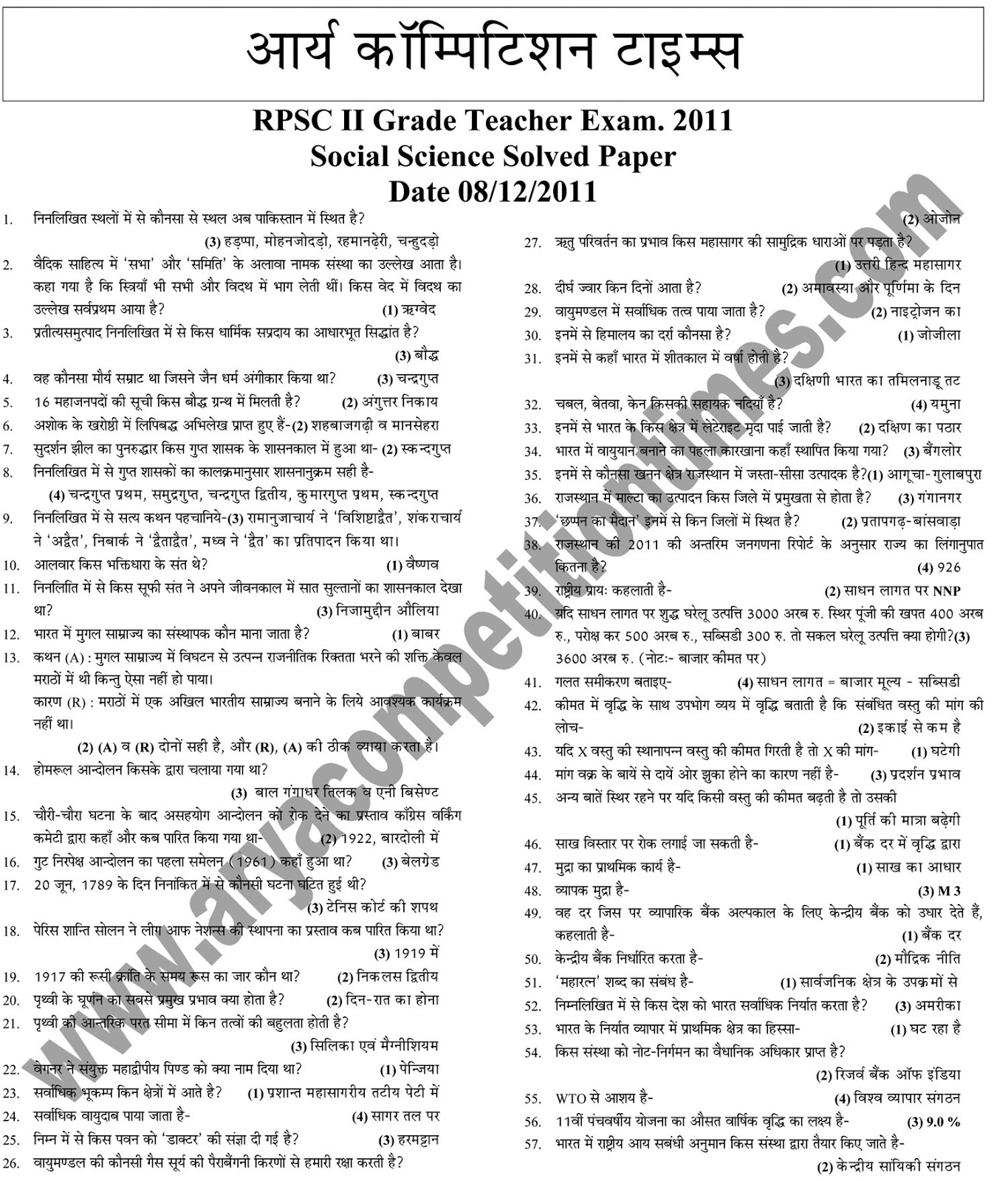 life science essay questions grade   ipod touch essay life science essay questions grade
