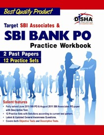 essay for sbi bank po exam