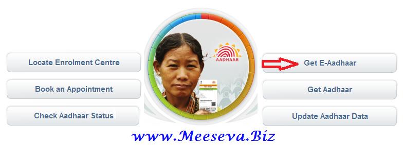 eaadhar e aadhar Aadhar Card Download Online