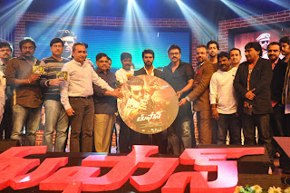 Toofan Audio Launch Photos