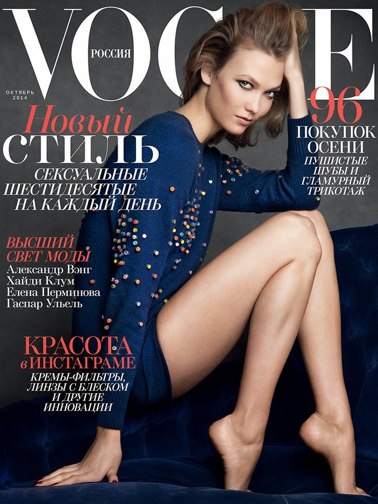 Karlie Kloss wears Chanel for the Vogue Russia October 2014 cover