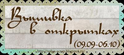 задание от Волга-Скрап