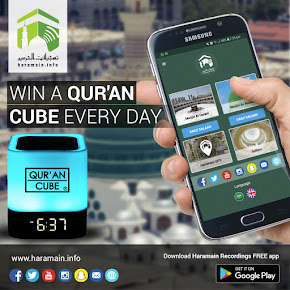 Haramain Recordings App