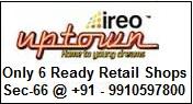 ireo uptown shops, retail shops in ireo uptown gurgaon, shops on ground floor in ireo uptown, retail shops on golf course extension road gurgaon