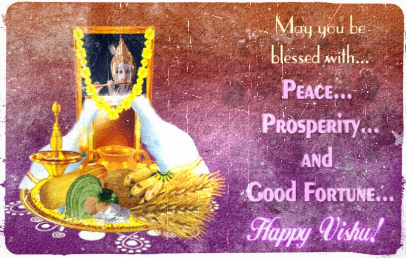 Calendar Vishu : Free vishu greetings images new year wishes cards