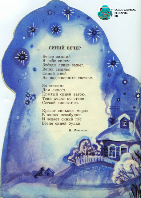 Детские книги СССР фото