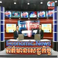 [ CTN TV ] 04-Sep-2013 - TV Show, CTN Show, Economic News