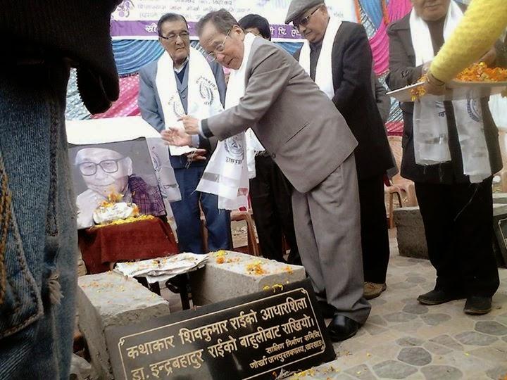 Dr. I. B. Rai laying foundation stone of the statue of Shiva Kumar Rai at 'Gorkha Jatiya Vibhuti UDDYAYAN' in Kurseong