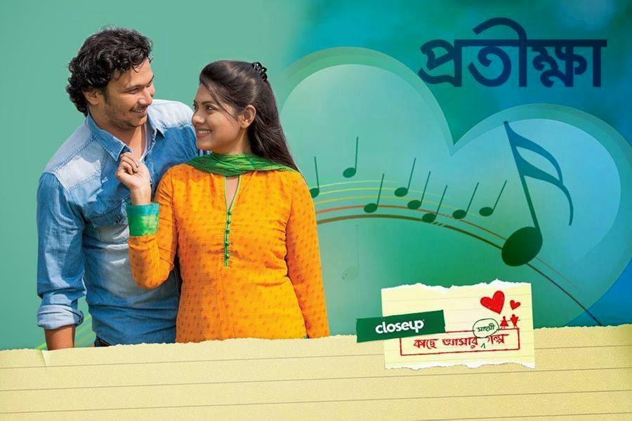 Ekta Golpo Boli Shono Bangla New Song 2016 Shilpi