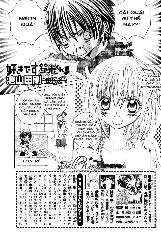 Suki desu Suzuki-kun!! Chapter 12 - Trang 1