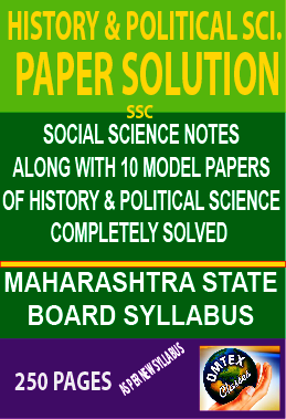 HISTORY& POLITICAL SCIENCE PAPER SOLUTION