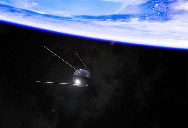 Фото 1 спутника земли