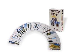Jgo de cartas (Naipes) imágenes de Israel 9 x 6.5 ctms.