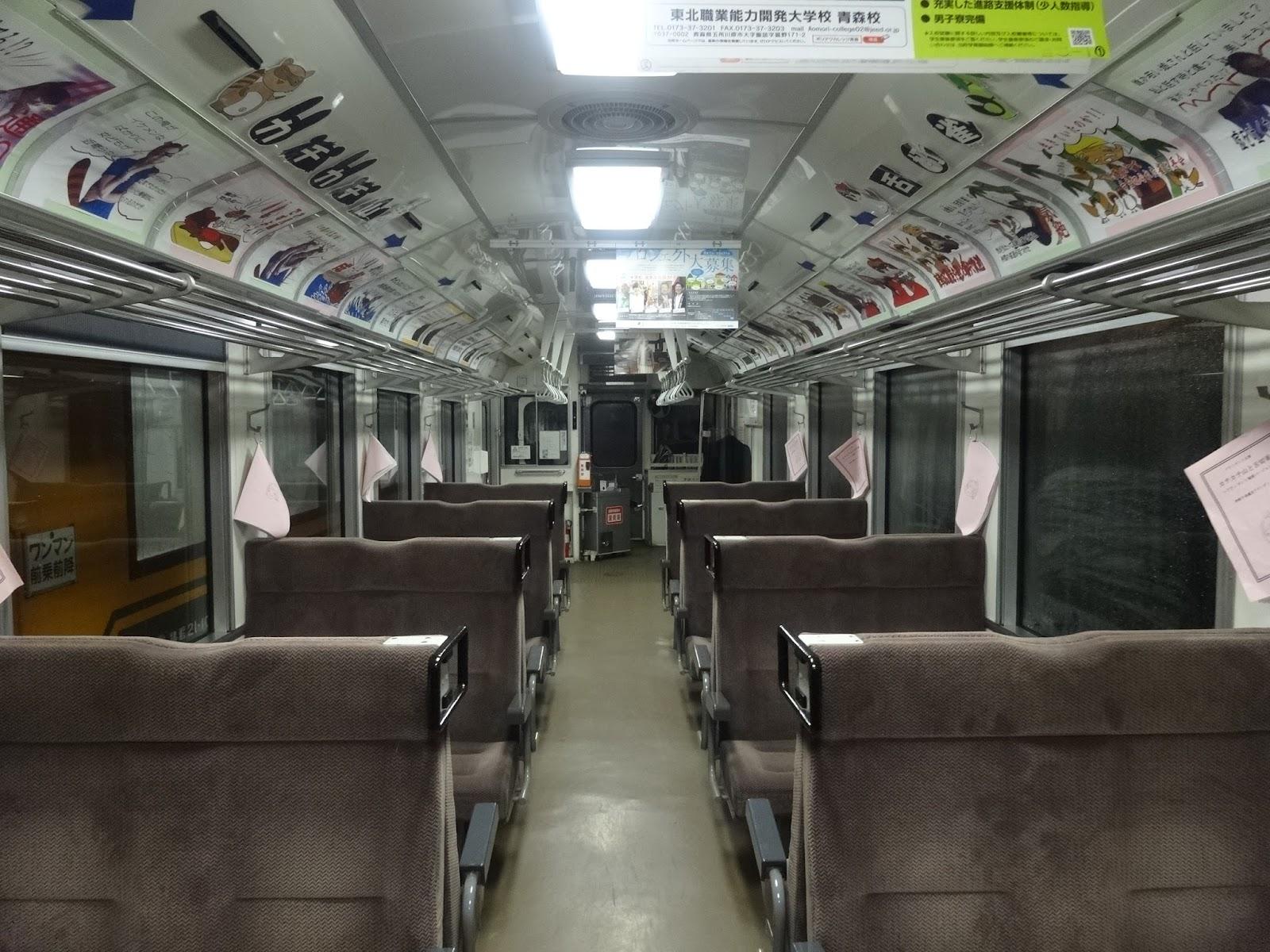 津軽鉄道〈著作権フリー画像〉Free Stock Photos