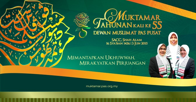 Muktamar Dewan Muslimat