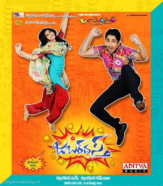 Jabardast MP3 Songs Download Telugu