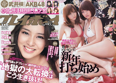 Weekly Playboy Magazine 2012 No.03-04