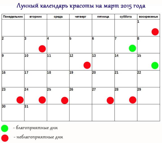 Производственный календарь на 2017 г. в беларуси