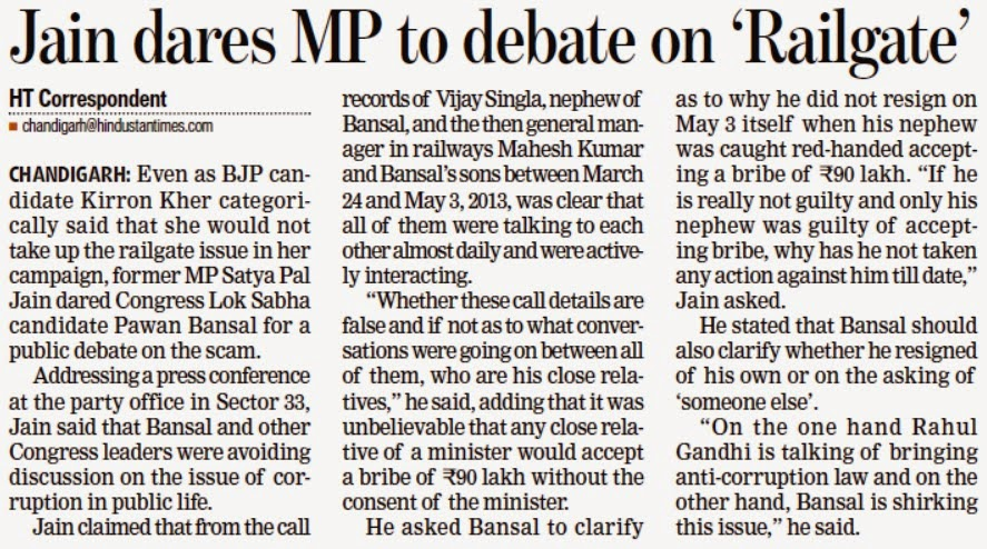 Jain dares MP to debate on 'Railgate'