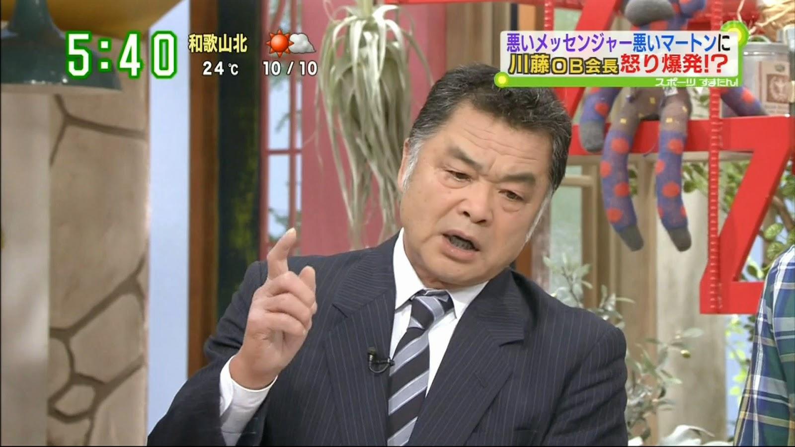 幸三 川藤