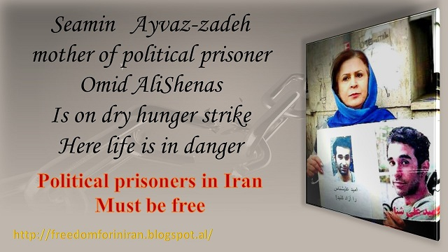 Ms. Seamin Ayvaz-zadeh, 56, mother of political prisoner Omid Ali Shenas