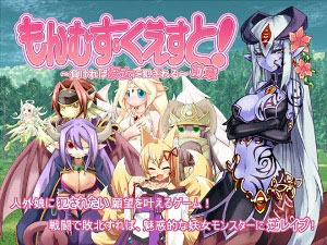 DOWNLOAD GAME Monster Girl Ques