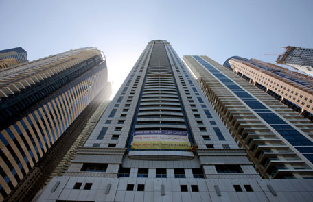 World tallest tower, Princess Tower photos, Princess Tower pictures, Princess Tower pics, images of Princess Tower, photo gallary of Princess Tower, tallest residential towers in the world