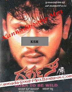 Darshan Tugudeep,Srujan Lokesh, Ramesh Kitty, Sadhu Kokila in Darshan[2004] Kannada Movie